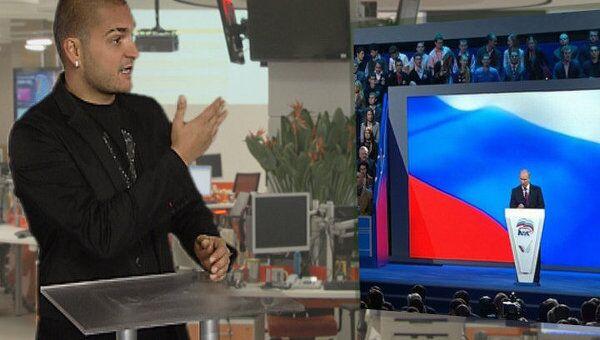 RapInfo vol.21: Путин-2012, ФКС, алкоголь после 22-00