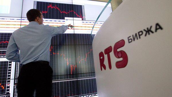 Фондовая биржа РТС