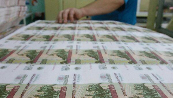 Работа Московской печатной фабрики Гознака