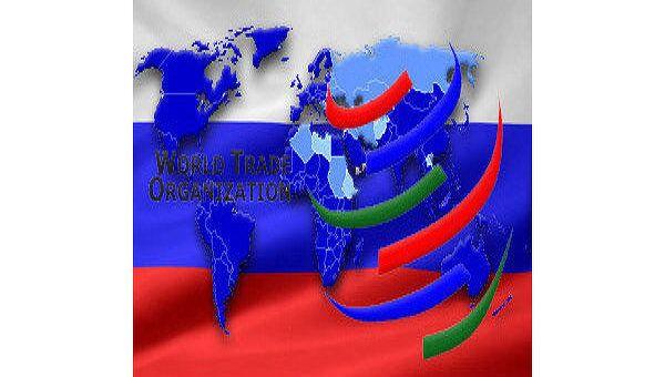 Саммит ЕС-России пройдет под знаком ВТО