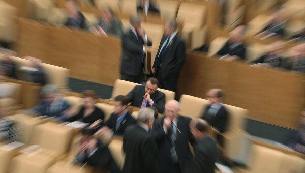 Госдума начала работу над бюджетом РФ - Морозов