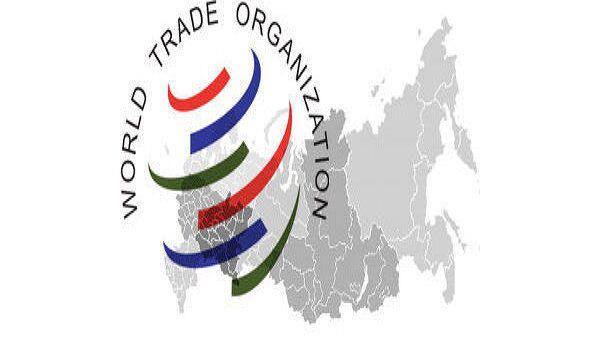 Эксперты РФ, Белоруссии и Казахстана заканчивают консультации по ВТО