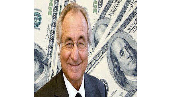 Основатель и бывший глава фондовой биржи Nasdaq Бернард Мэдофф