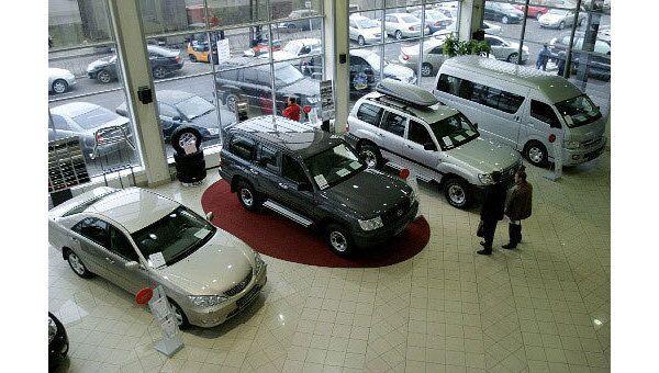 Автомобильный салон Toyota-Центр. Архив