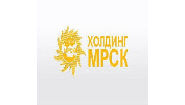 ОАО Холдинг МРСК
