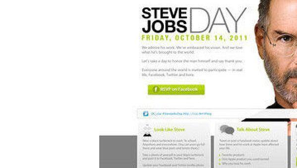 Скриншот сайта День Стива Джобса (Steve Jobs Day)