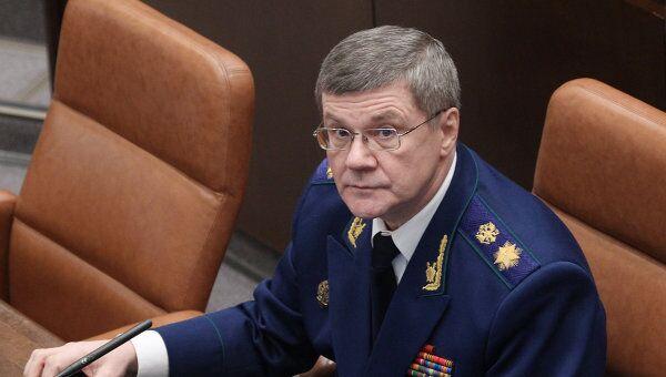 Генеральный прокурор РФ Юрий Чайка. Архив