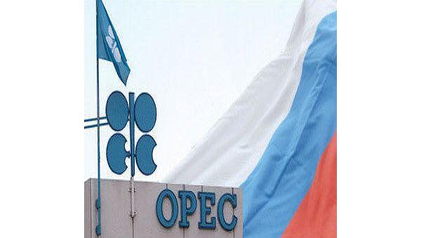 ОПЕК объявил о рекордном сокращении добычи