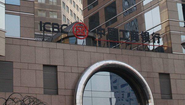 Центробанк Китая понижает резервные требования к банкам на 0,5 п.п.