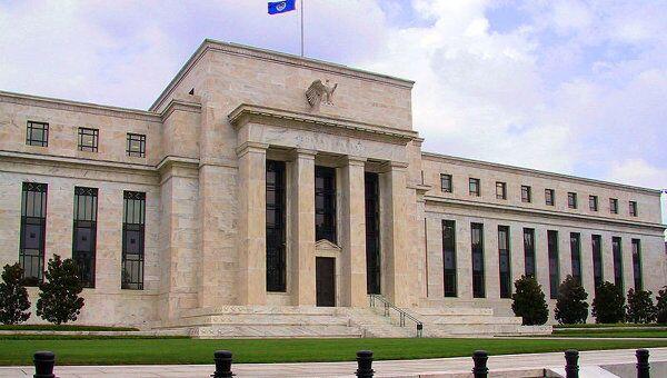 Федеральная резервная система США, архивное фото