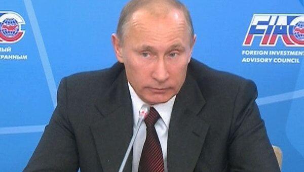 Путин объяснил, почему инвестиции в Россию - дело выгодное и перспективное