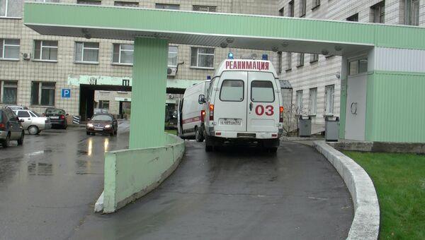 Больница в Новосибирске