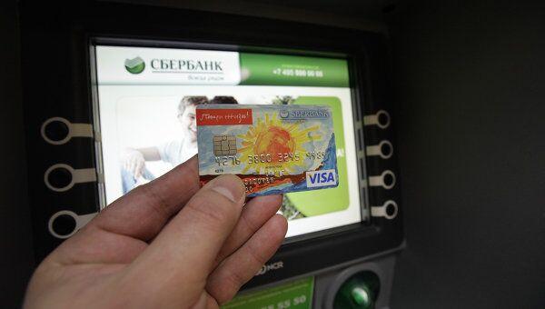 Сбербанк намерен в 2011 году стать лидером рынка кредитных карт в РФ