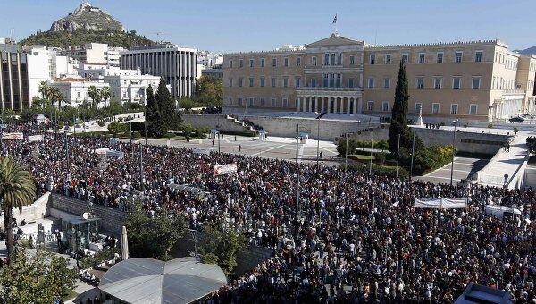 Демонстрация в центре Афин