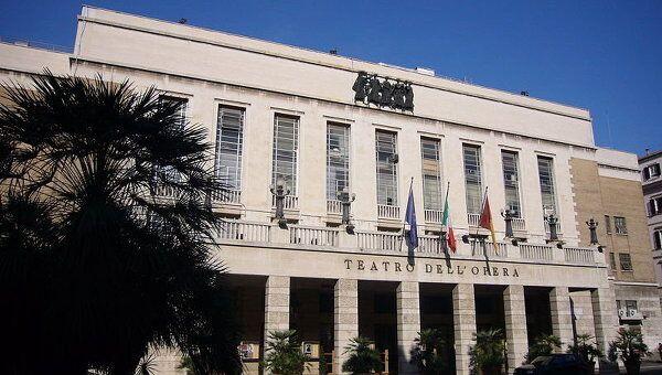 Здание Римского оперного театра. Архивное фото