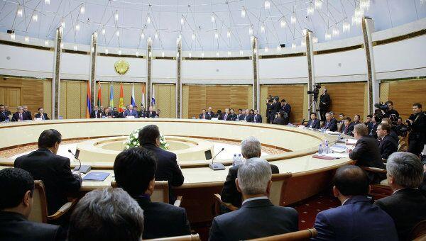 Заседание Межгосударственного совета ЕврАзЭС