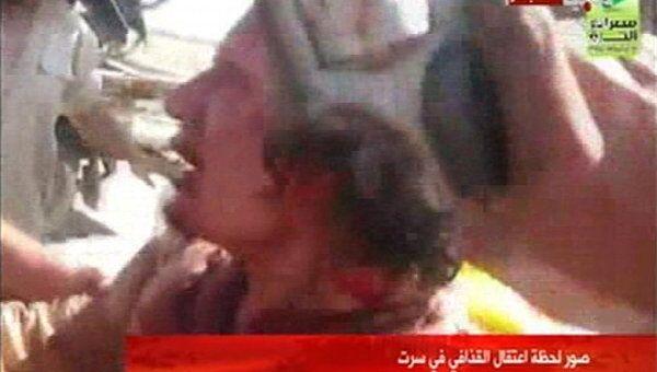 Последние кадры жизни Муамара Каддафи в окружении бойцов ПНС