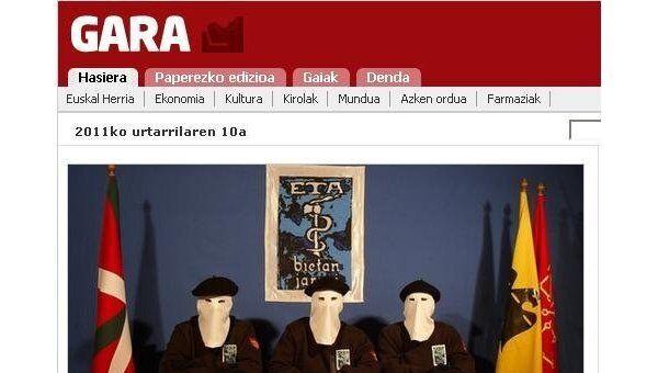 Скриншот сайта баскской леворадикальной газеты Gara