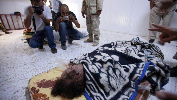 Тело Муамара Каддафи выставлено на обозрение в торговом центре в Мисрате
