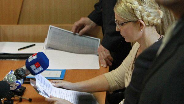 Юлия Тимошенко во время оглашения приговора. Архив