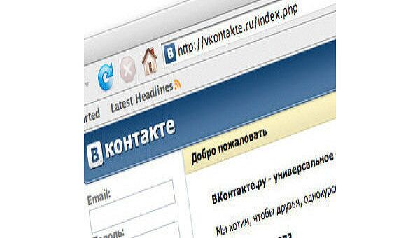 Сайт Вконтакте.ру