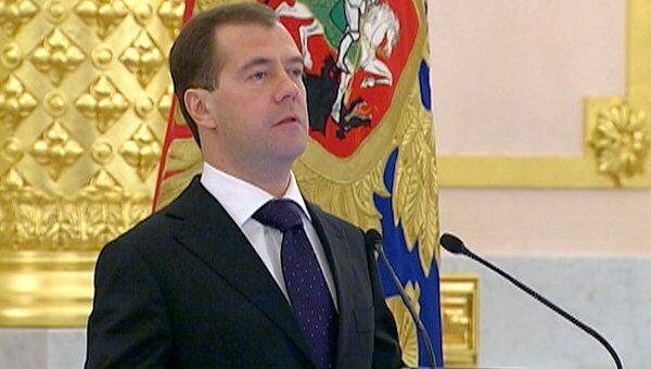 Медведев в юбилей Конституционного суда отметил его историческое значение