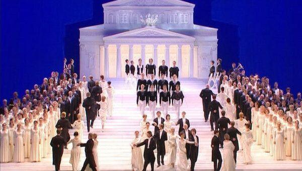 Финальный выход артистов труппы на сцену Большого театра