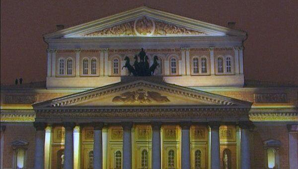 Грандиозное световое шоу показали на фасаде Большого театра