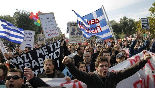 Греки протестуют против жестоких мер экономии