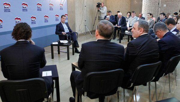 Визит Д. Медведева в Барнаул