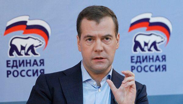 Визит Дмитрия Медведева в Барнаул