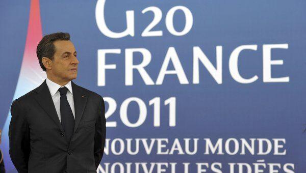 Николя Саркози на саммите G20 в Канне