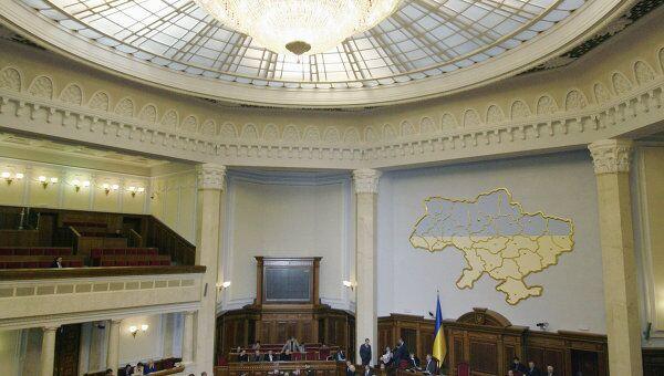 Верховная Рада Украины. Архив