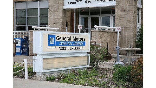 Прежнего General Motors больше нет