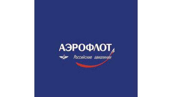 Власти Чехии в закрытом режиме исключили Аэрофлот из тендера по CSA