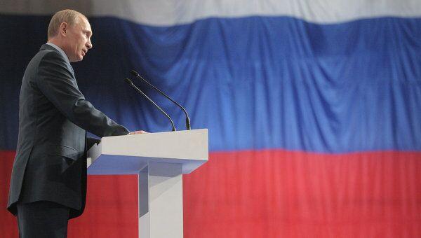 Премьер-министр РФ В.Путин на Всероссийском форуме сельской интеллигенции