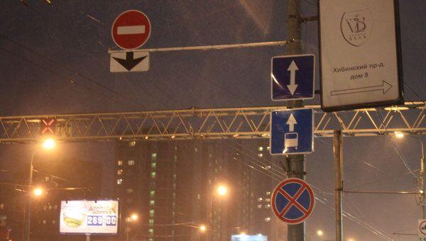 Знаки выделенной полосы на Ярославском шоссе