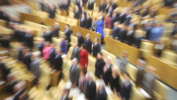 Последнее заседание Госдумы РФ пятого созыва