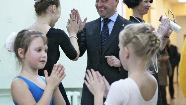 Президент РФ Д.Медведев посетил петрозаводский Дворец творчества детей и юношества