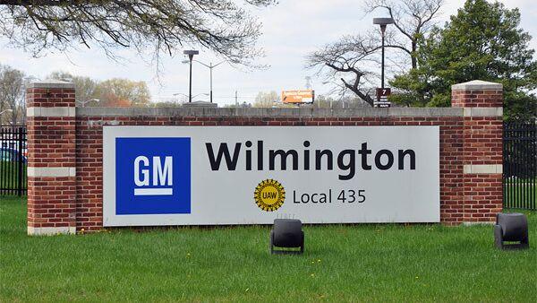 Завод Дженерал Моторс в Уилмингтоне (штат Делавер)