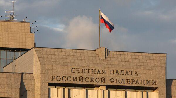 Здание Счетной палаты