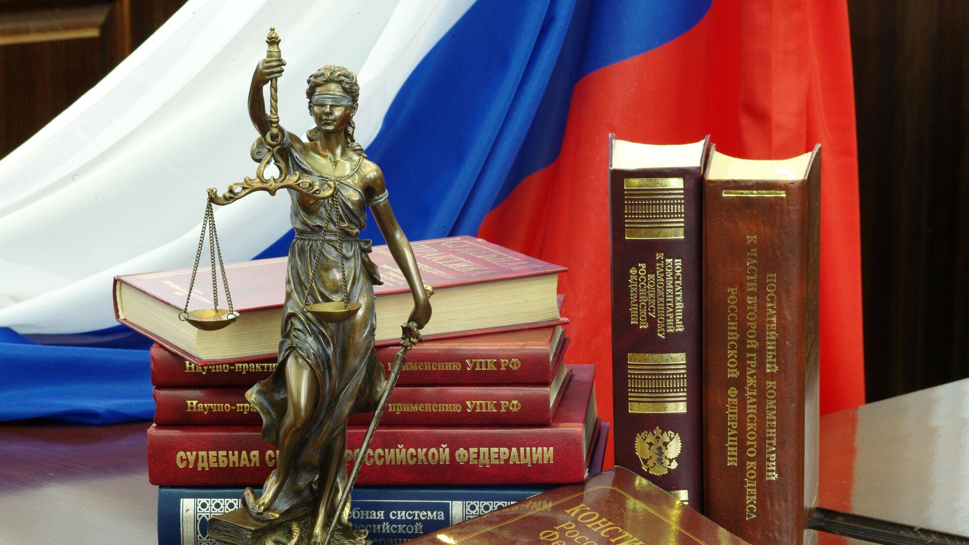 Зал судебных заседаний - РИА Новости, 1920, 31.03.2021