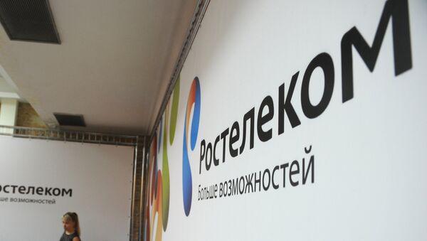 Логотип компании Ростелеком. Архивное фото
