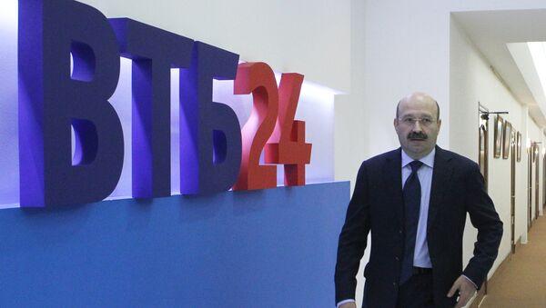 Председатель правления банка ВТБ 24 Михаил Задорнов. Архивное фото