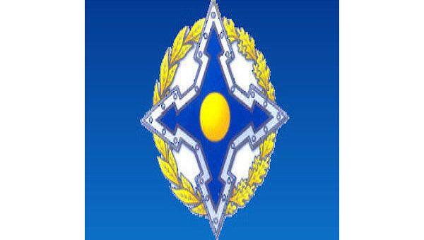 Организация Договора о коллективной безопасности. Архив