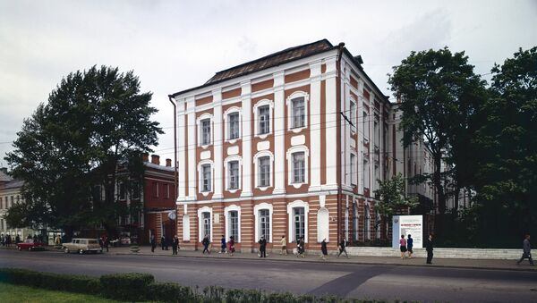 Здание Двенадцати коллегий СПбГУ