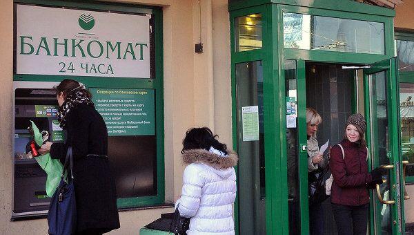 Банкомат Сбербанка России, архивное фото