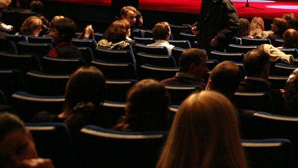 Зрительный зал, архивное фото