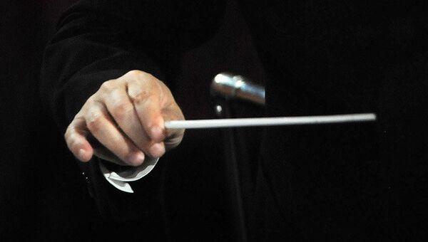 Дирижерская палочка. Архивное фото