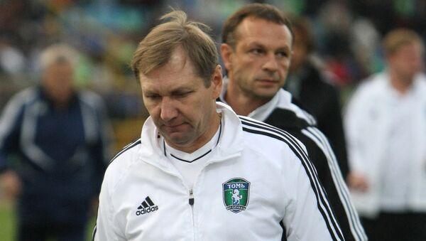Василий Баскаков